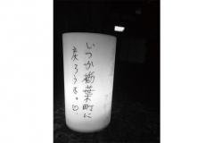 photo19